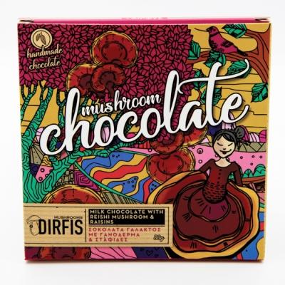 Σοκολάτα γάλακτος γανόδερμα & σταφίδα