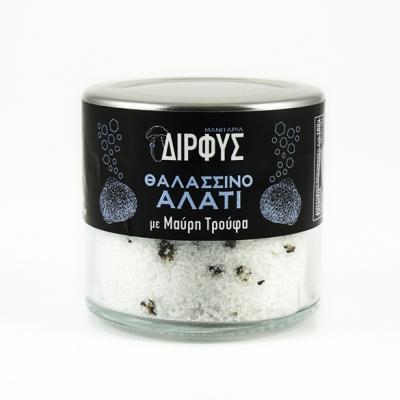 Θαλασσινό αλάτι με μαύρη τρούφα